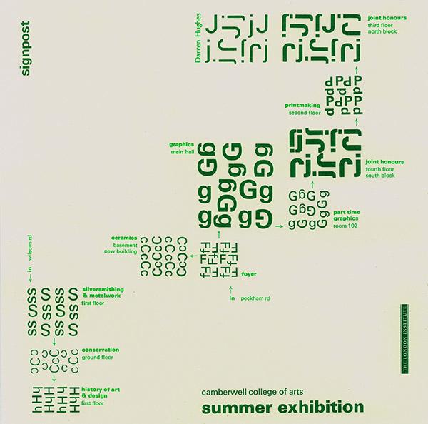 summer_exhibition
